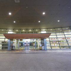 スポーツ医科学センター外観