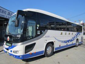 富士バス観光