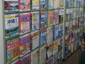 横浜旅行社店内
