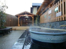極楽湯 釜風呂